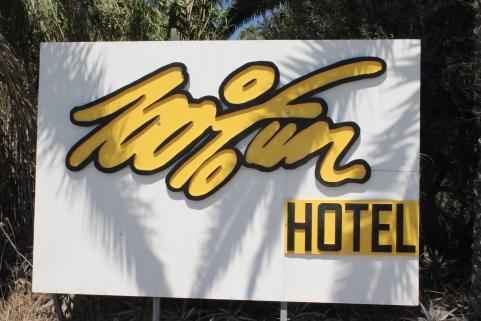 100% Fun Hotel